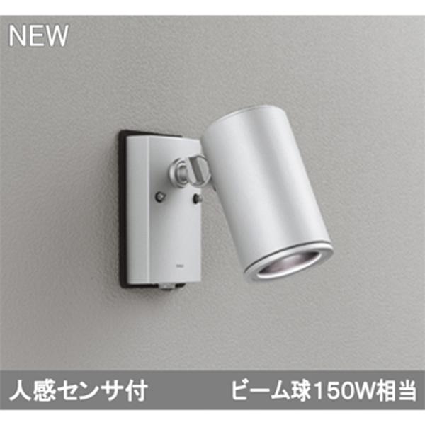【OG254707P1】オーデリック エクステリア スポットライト LED一体型 【odelic】