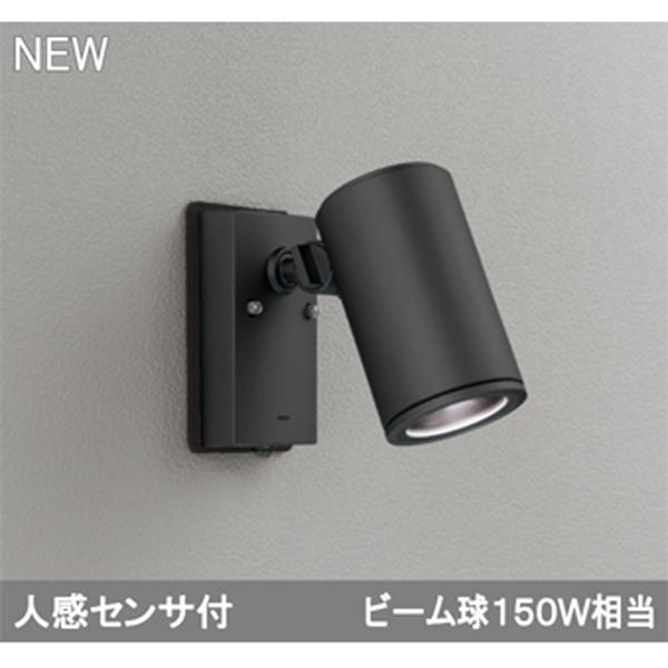 【OG254706P1】オーデリック エクステリア スポットライト LED一体型 【odelic】
