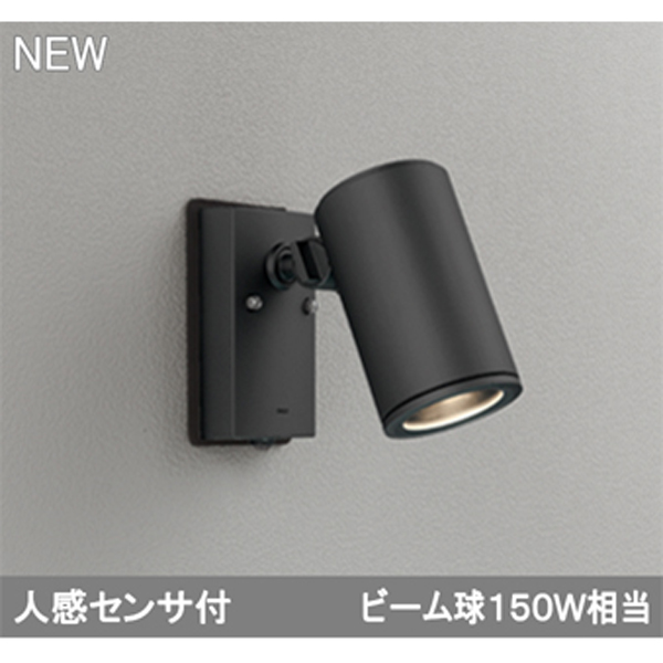 【OG254540P1】オーデリック エクステリア スポットライト LED一体型 【odelic】