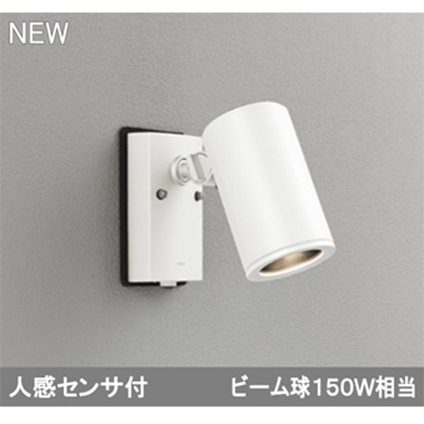 【OG254539P1】オーデリック エクステリア スポットライト LED一体型 【odelic】
