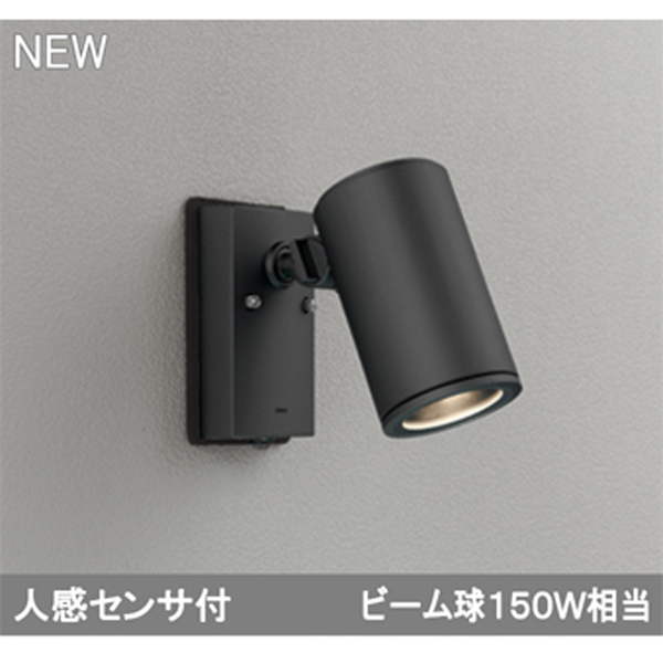 【OG254543P1】オーデリック エクステリア スポットライト LED一体型 【odelic】