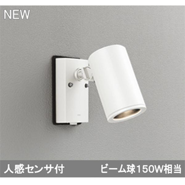 【OG254542P1】オーデリック エクステリア スポットライト LED一体型 【odelic】