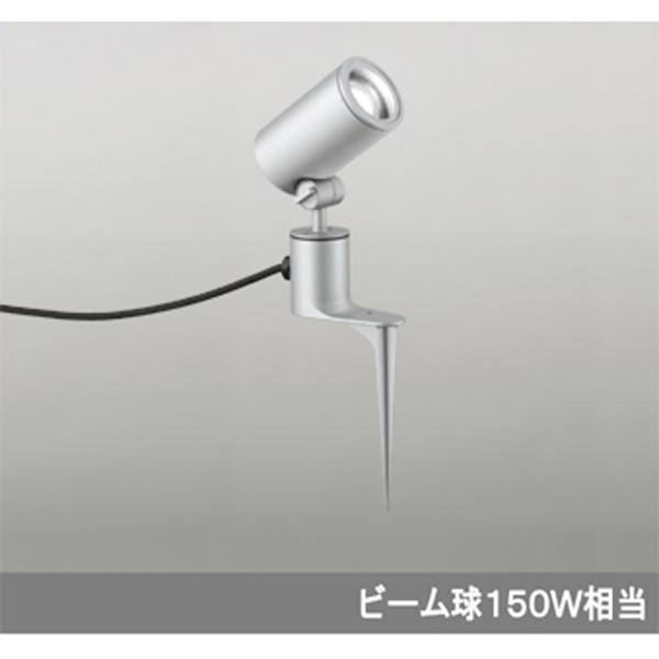 【OG254714】オーデリック エクステリア スポットライト LED一体型 【odelic】