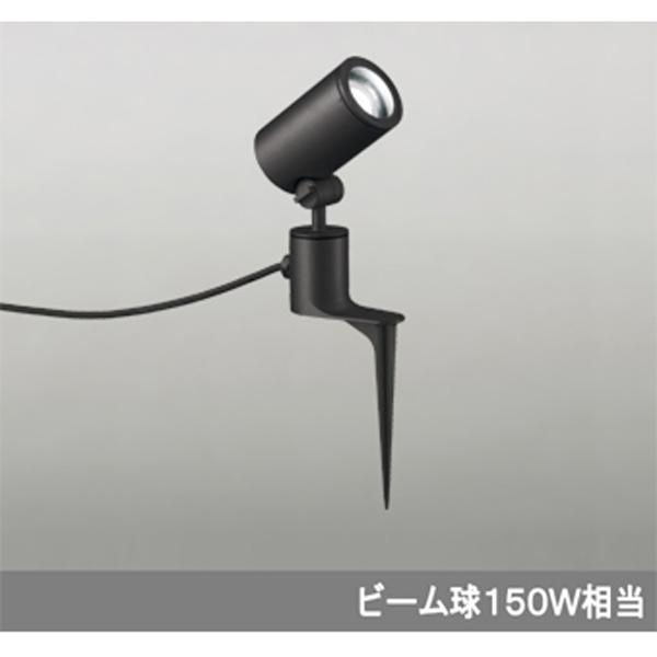 【OG254713】オーデリック エクステリア スポットライト LED一体型 【odelic】
