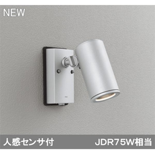 【OG254547P1】オーデリック エクステリア スポットライト LED一体型 【odelic】