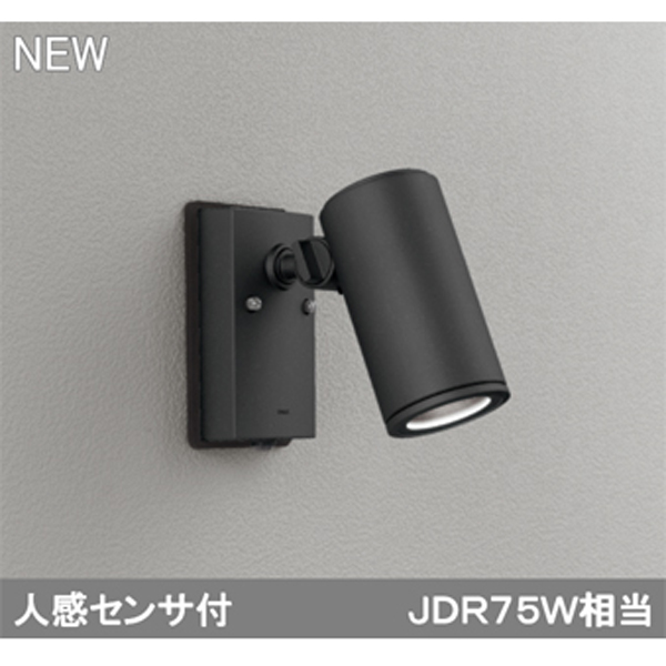 【OG254725P1】オーデリック エクステリア スポットライト LED一体型 【odelic】