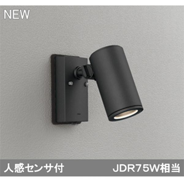 【OG254549P1】オーデリック エクステリア スポットライト LED一体型 【odelic】