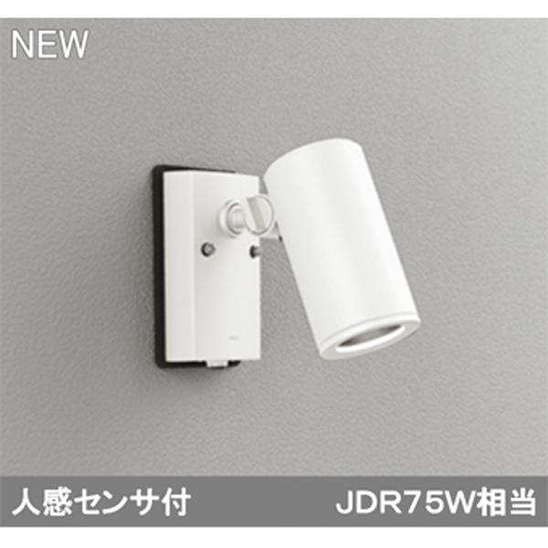 【OG254724P1】オーデリック エクステリア スポットライト LED一体型 【odelic】