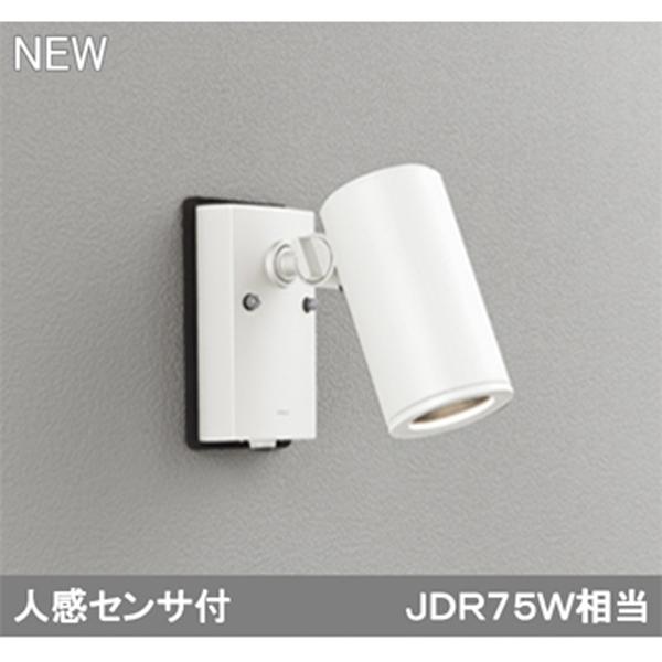 【OG254548P1】オーデリック エクステリア スポットライト LED一体型 【odelic】