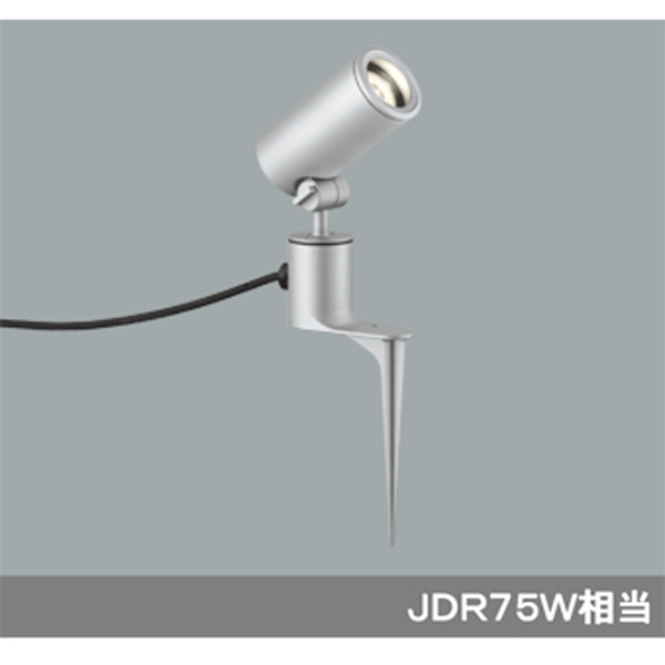 【OG254360】オーデリック エクステリア スポットライト LED一体型 【odelic】