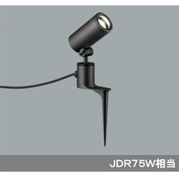 【OG254359】オーデリック エクステリア スポットライト LED一体型 【odelic】