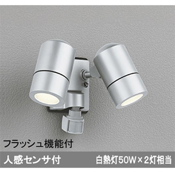 【OG254638LD】オーデリック エクステリア スポットライト LED電球ミニクリプトンレフ形 【odelic】