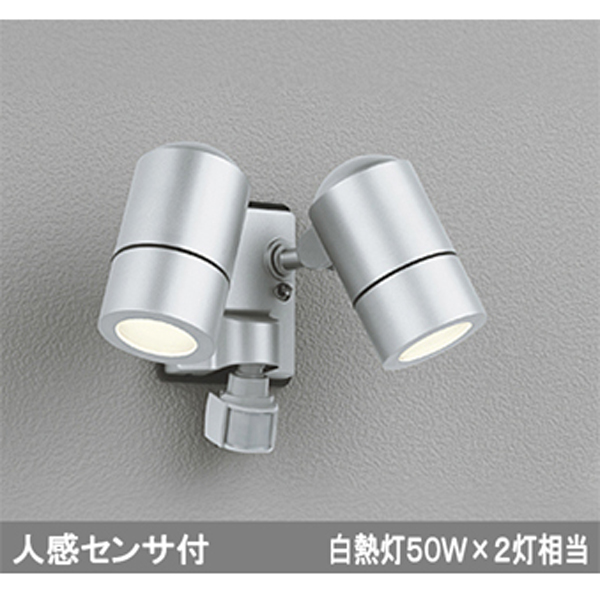 【OG254559LD】オーデリック エクステリア スポットライト LED電球ミニクリプトンレフ形 【odelic】