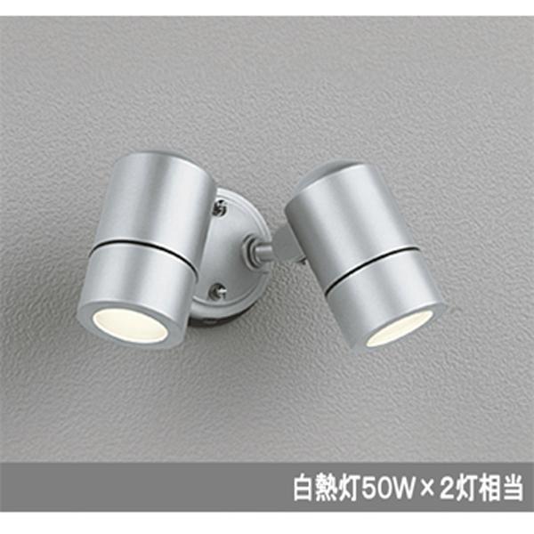 【OG254565LD】オーデリック エクステリア スポットライト LED電球ミニクリプトンレフ形 【odelic】