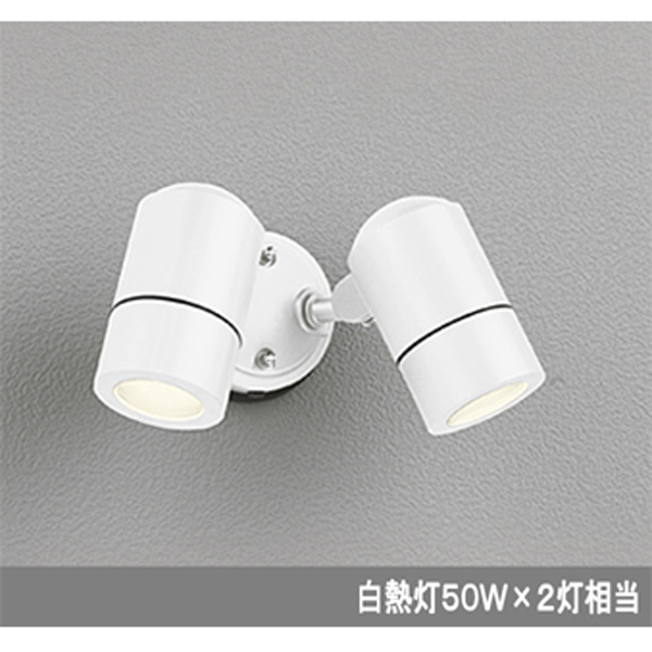 【OG254563LD】オーデリック エクステリア スポットライト LED電球ミニクリプトンレフ形 【odelic】
