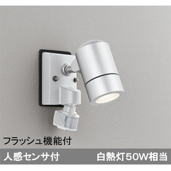 【OG254640LD】オーデリック エクステリア スポットライト LED電球ミニクリプトンレフ形 【odelic】