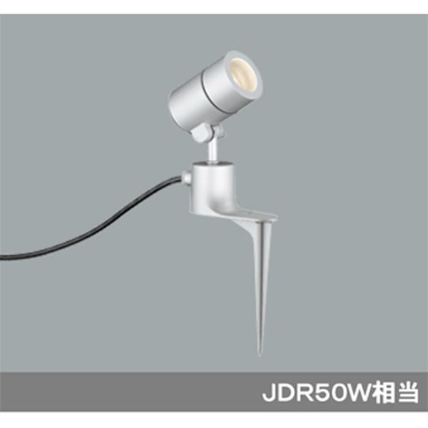 【OG254592】オーデリック エクステリア スポットライト LED電球ダイクロハロゲン形 【odelic】