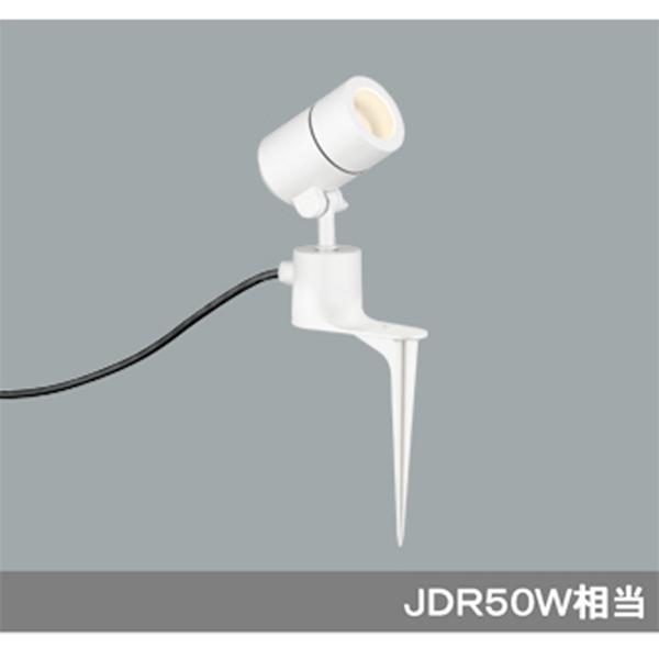 【OG254590】オーデリック エクステリア スポットライト LED電球ダイクロハロゲン形 【odelic】
