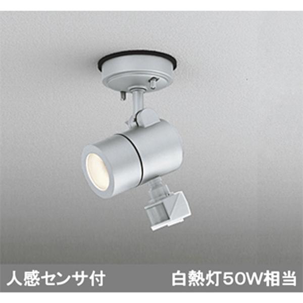 【OG254562LD】オーデリック エクステリア スポットライト LED電球ミニクリプトンレフ形 【odelic】