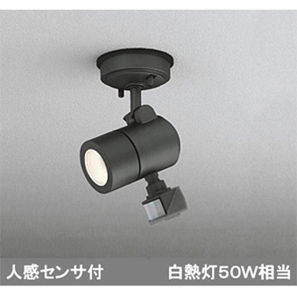 【OG254561LD】オーデリック エクステリア スポットライト LED電球ミニクリプトンレフ形 【odelic】