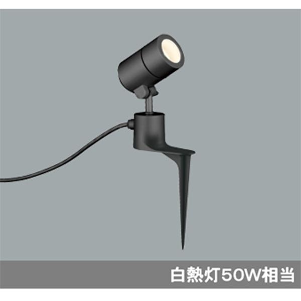 【OG254573LD】オーデリック エクステリア スポットライト LED電球ミニクリプトンレフ形 【odelic】