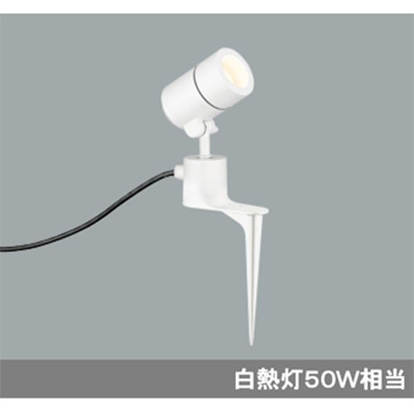 【OG254572LD】オーデリック エクステリア スポットライト LED電球ミニクリプトンレフ形 【odelic】