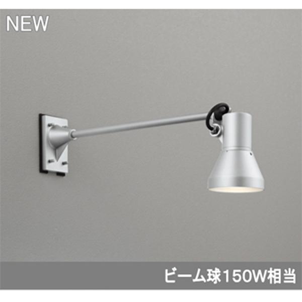 【OG044139P1】オーデリック エクステリア スポットライト LED電球ビーム球形 【odelic】