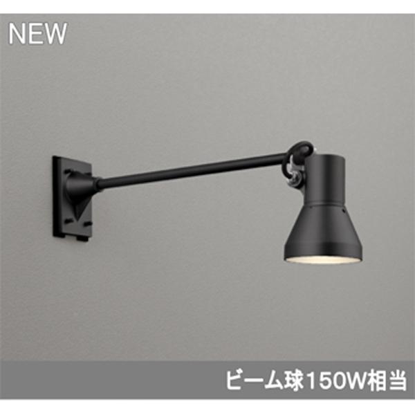 【OG044138P1】オーデリック エクステリア スポットライト LED電球ビーム球形 【odelic】