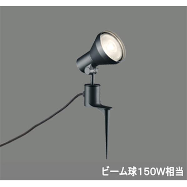 【OG044142】オーデリック エクステリア スポットライト LED電球ビーム球形 【odelic】