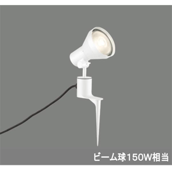 【OG044141】オーデリック エクステリア スポットライト LED電球ビーム球形 【odelic】