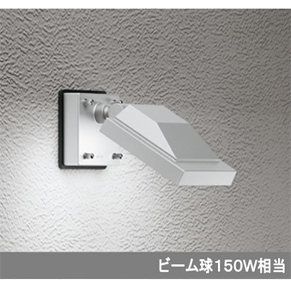 【OG254679】オーデリック エクステリア スポットライト LED一体型 【odelic】