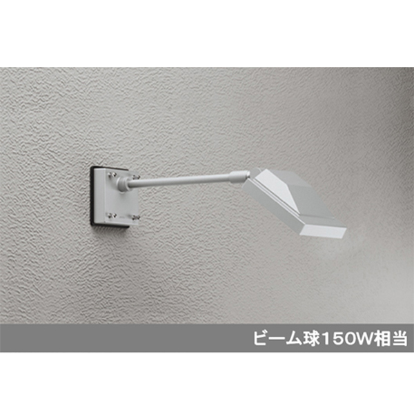 【OG254692】オーデリック エクステリア スポットライト LED一体型 【odelic】