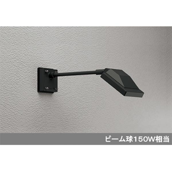 【OG254689】オーデリック エクステリア スポットライト LED一体型 【odelic】