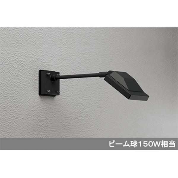【OG254690】オーデリック エクステリア スポットライト LED一体型 【odelic】