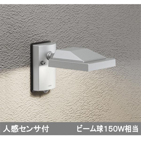 【OG254684】オーデリック エクステリア スポットライト LED一体型 【odelic】