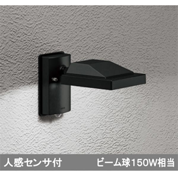 【OG254681】オーデリック エクステリア スポットライト LED一体型 【odelic】