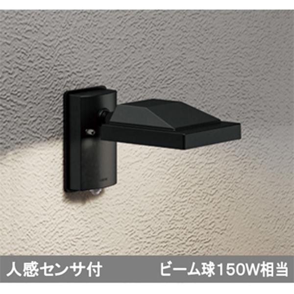 【OG254682】オーデリック エクステリア スポットライト LED一体型 【odelic】
