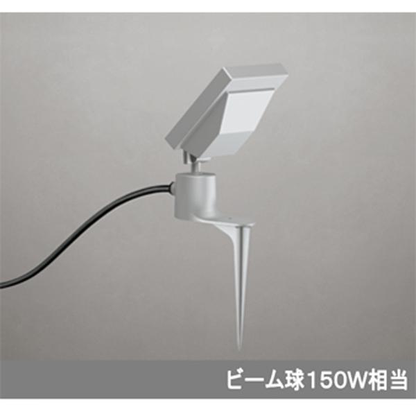 【OG254687】オーデリック エクステリア スポットライト LED一体型 【odelic】