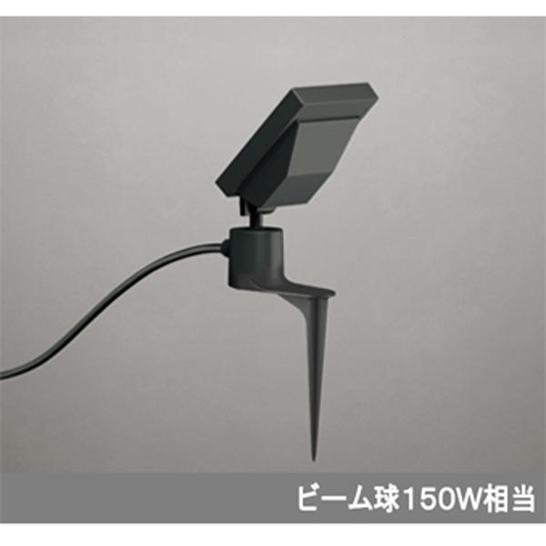 【OG254685】オーデリック エクステリア スポットライト LED一体型 【odelic】