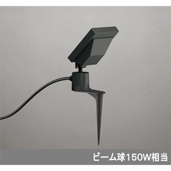 【OG254686】オーデリック エクステリア スポットライト LED一体型 【odelic】