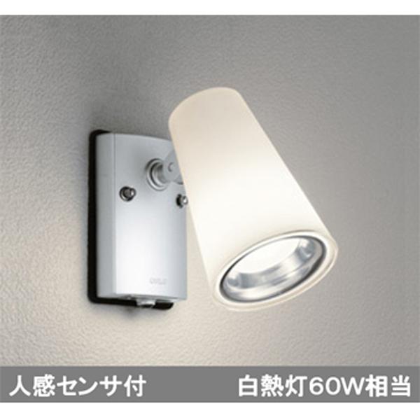 【OG254342LD】オーデリック エクステリア スポットライト LED電球一般形 【odelic】