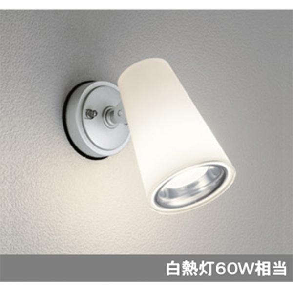 【OG254340LD】オーデリック エクステリア スポットライト LED電球一般形 【odelic】