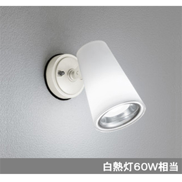 【OG254339ND】オーデリック エクステリア スポットライト LED電球一般形 【odelic】