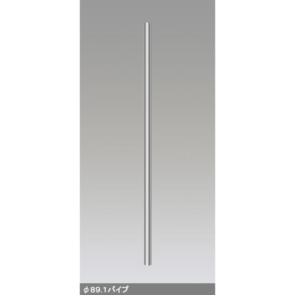 【ES400201】オーデリック エクステリア ソーラー付LED街路灯 【odelic】