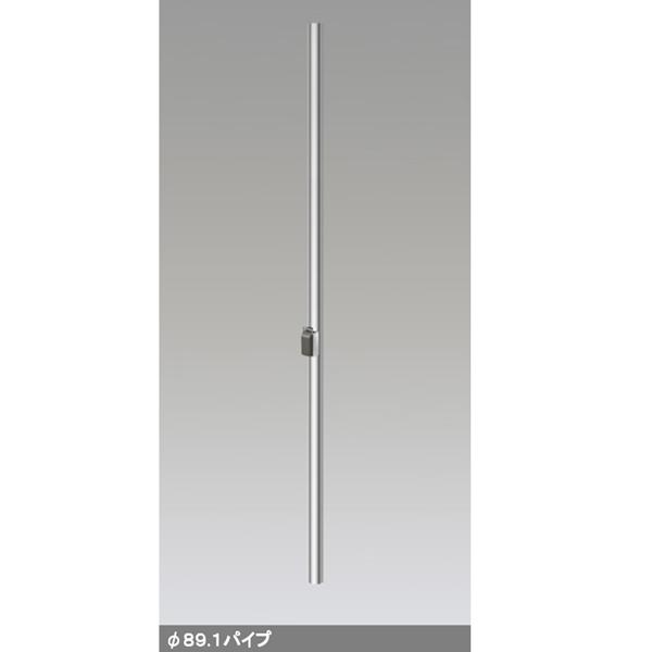 【ES400205】オーデリック エクステリア ソーラー付LED街路灯 受注生産品 【odelic】