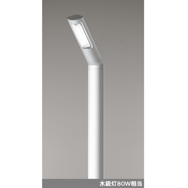 【XG259003P1】オーデリック エクステリア LED街路灯 【odelic】
