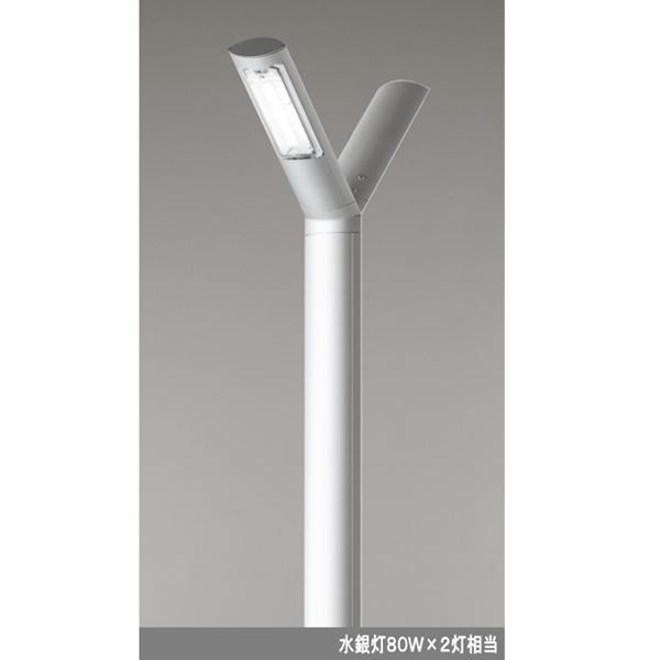【XG259004P1】オーデリック エクステリア LED街路灯 【odelic】