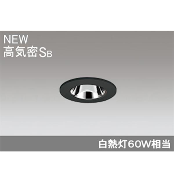 【OD361393BC】オーデリック ダウンライト LED一体型 【odelic】