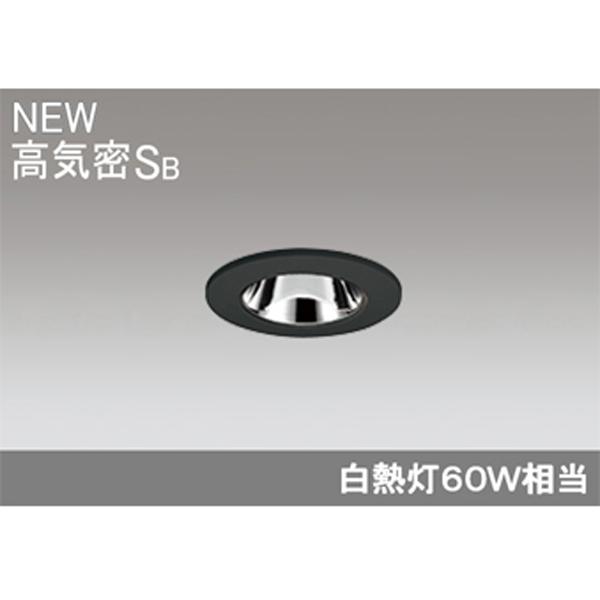 【OD361395BC】オーデリック ダウンライト LED一体型 【odelic】
