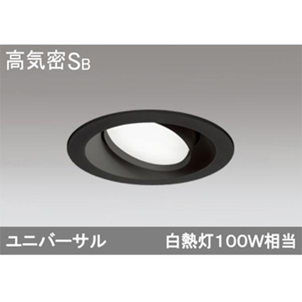 【OD361242BN】オーデリック ダウンライト LED電球フラット形 【odelic】